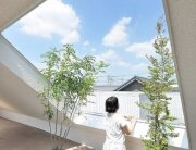 The Montblanc House - Studio Velocity - Japan - Roof Opening - Humble Homes