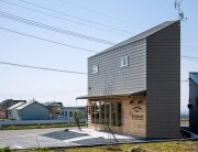 House in Shintou - Japanese House - SNARK + OUVI - Exterior - Humble Homes