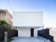 Wave House - Small House - APOLLO Architects & Associates - Kanagawa - Humble Homes