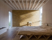 House of Trace - Small House - Tsuruta Architects - London - Bedroom - Humble Homes