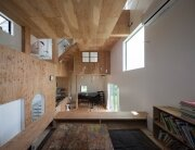 Olioli - Seets + Spectacle - Japan - Living Area 2 - Humble Homes