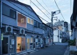 Cut in Koganecho – A Sex Shop Turned Art Gallery from Kanagawa in Japan