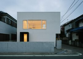 StudioLOOP Create a Contemporary Family Home in Tochigi, Japan