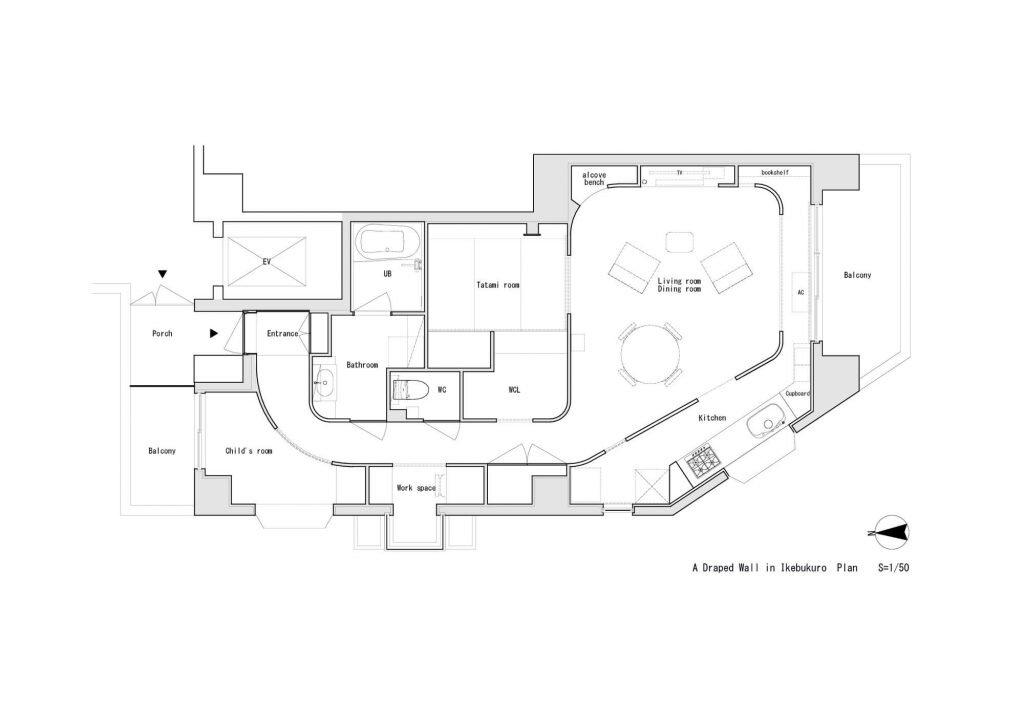 A-Draped-Wall-in-Ikebukuro-Tailored-design-Lab-Japan